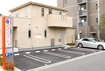 専用駐車場5台完備